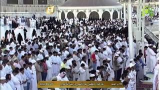 Aïd al Adha 2014 à la Mecque