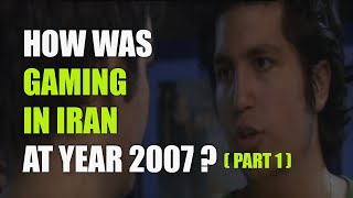 How's Gaming in Iran? (year 2007) - Part 1
