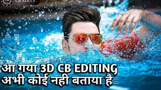3D CB EDITING FOR BEST ANDROID APK | 3D CB EDITING TUTORIAL  | NEW CB EDITS