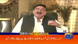 Geo Headlines - 08 PM - 21 February 2018