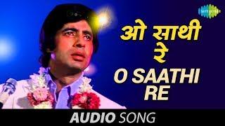 Download O Saathi Re Tere Bina Kiya Jeena – Full Songs (HQ)   Kishore Kumar    Muqaddar Ka Sikandar [1978] 3Gp Mp4