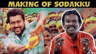 Thaanaa Serndha Koottam | Sodakku Mela Song Making - Singer Antony Das | Musically Episode - 2