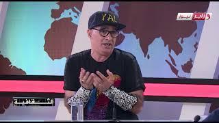 تاكفاريناس يعلق على رفض الحفلات الفنية في الجزائر