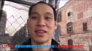 Jeremy Lin thanks for fans flying from Taiwan to see him
