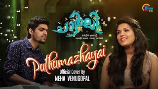 Puthumazhayayi Cover Song Ft Neha Venugopal  | Charlie - Malayalam Movie | Joe Johnson | Official
