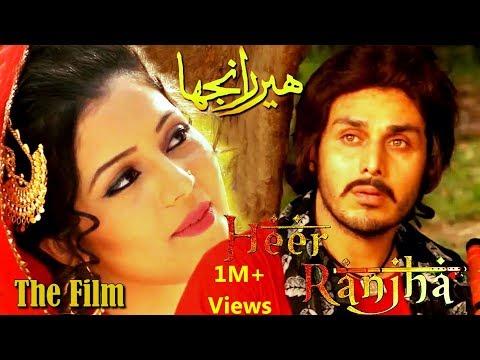 Xxx Mp4 HEER RANJHA The Film Zaria Butt Ahsan Khan Musical Romance 3gp Sex