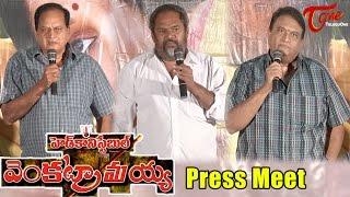 Head Constable Venkatramaiah Press Meet || R Narayana Murthy, Jayasudha