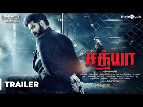Xxx Mp4 Sathya Official Trailer Sibi Sathyaraj Remya Nambeesan Varalaxmi Simon K King 3gp Sex