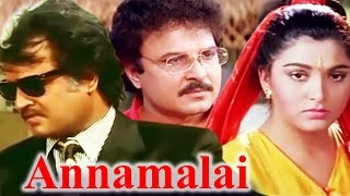 Annamalai | Tamil Full Movie | Rajinikanth, Kushboo, Sarath Babu