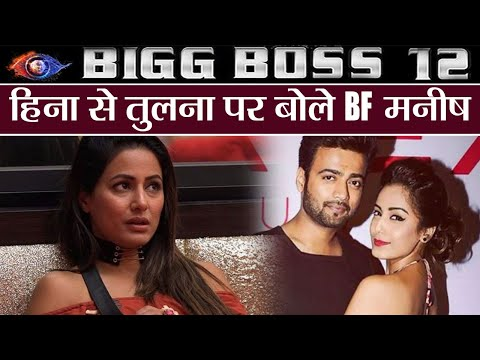 Xxx Mp4 Bigg Boss 12 Srishty Rode 39 S BF Manish REACTS On Her Comparison With Hina Khan FilmiBeat 3gp Sex