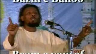 o tera ki lagda Qawali Mulwi Haidar Hasan EDIT BY BAZM E BAHOO BAZM E YOUSAF 0321 2223170