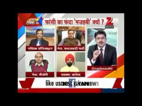 Xxx Mp4 Open Rape By The Zee News Anchor This Guy Sardan 3gp Sex