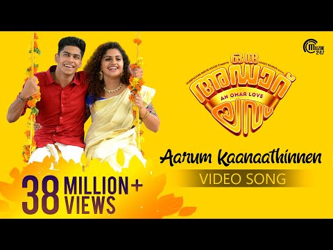 Xxx Mp4 Oru Adaar Love Aarum Kaanaathinnen Song Video Vineeth Sreenivasan Shaan Rahman Omar Lulu HD 3gp Sex