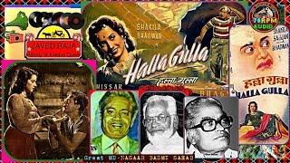 RAFI & ASHA(3 Songs).-Film-HALLA GULLA-1954-(1-Dil Dhadka.(2-Dil Pukare Aana.(3-Koi Tirchhi Nazar.