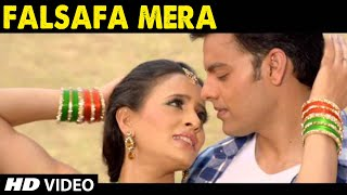 Falsafa Mera | Dee Saturday Night | Romantic Song