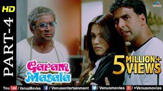 Garam Masala - Part 4   Akshay Kumar, John Abraham & Paresh Rawal   Hindi Movie   Best Comedy Scenes