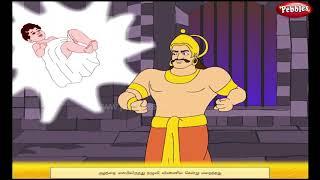 Krishna & Balram Tamil Stories HD