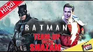 Batman Team-up With Shazam In Movie [Explain In Hindi]