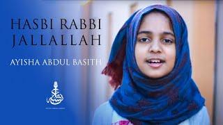 Hasbi Rabbi Jallallah - Ayisha Abdul Basith