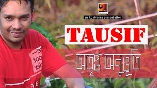 Otripto Onubhuti by Tausif | Onukkhon | Official Music Video