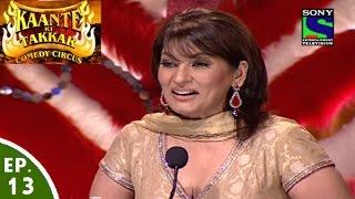 Comedy Circus - Kaante Ki Takkar - Episode 13 - Semi Finals are dubbed in Hindi!