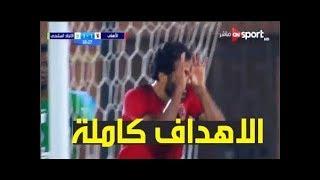 🔥HDملخص  اهداف مباراة الاهلي والاتحاد السكندري 4-3الاهداف كاملة اليوم 7-10-2018