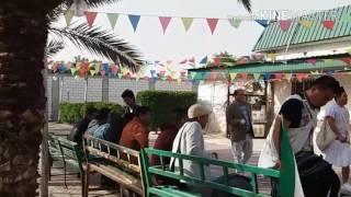 तमु समाज कुबेत को तमु ल्होसार मेलाका केही झल्क बिडियो