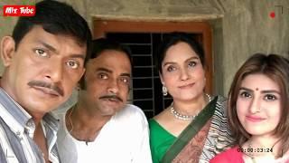 চঞ্চল চৌধুরী যখন ভয়ংকর ভিলেন ! Bangla Eid Natok 2017 Noshu Villian Feat Chanchal Chowdhury - Shakh