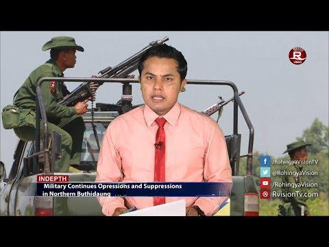 Rohingya Daily News 09 July 2017