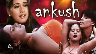 Ankush - The Command | Full Movie |  Superhit Hindi Movie