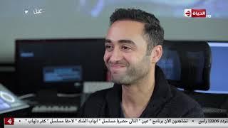 عين - محمد شاشو يحكي عن  طفولته مع الموسيقى