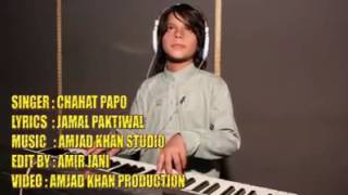 Chahat pappu new song 2016 Pashto new song 2016-2017