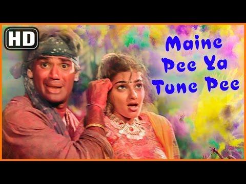 Xxx Mp4 Maine Pee Ya Tune Pee Waqt Hamara Hai Akshay Kumar Suniel Shetty Mamta Kulkarni Ayesha Jhulka 3gp Sex