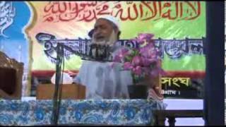 hazrat maulana mufti mahmudul hasan shaheb.