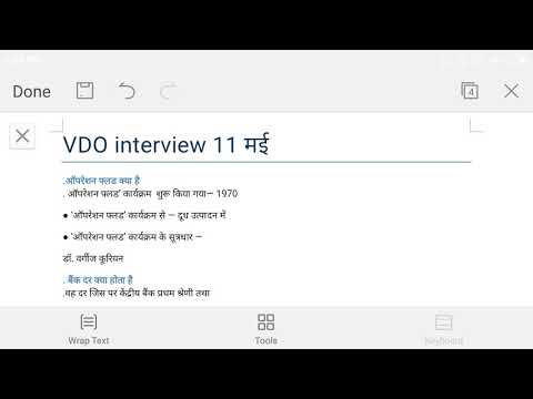 Xxx Mp4 VDO Interview 11 मई 3gp Sex