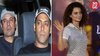 Salman Disinterested In
