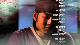 Jumong, 12회, EP12, #11