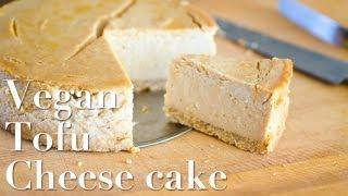 Vegan tofu cheese cake ☆ 豆腐のチーズケーキ