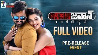Jawaan FULL VIDEO | Pre Release Event | Sai Dharam Tej | Mehreen | BVS Ravi | Telugu Cinema