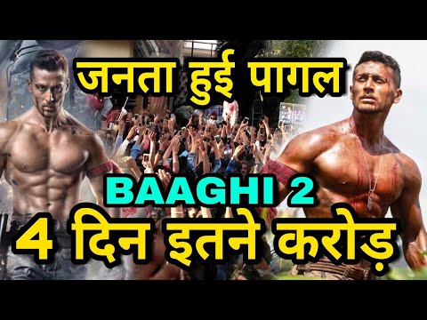 Xxx Mp4 Baaghi 2 Box Office 4th Day Collection Tiger Shroff Baaghi 2 Movie Total Collection 100 Crore Club 3gp Sex