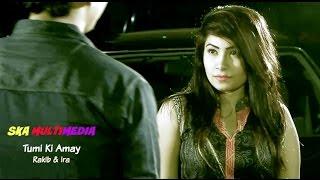 Bangla New Song 2016 - Tumi ki Amay - By Rakib Musabbir - Bangla hit song - New Video Song