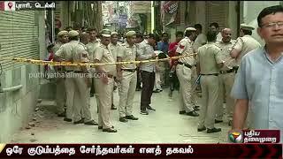 Shocking Incident- 11 women found hanging from same house in Delhi; Investigation underway