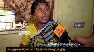 Varapuza custody murder : Sreejith