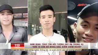 Bản tin 113 Online ngày 19.6.2017 - Tin tức cập nhật