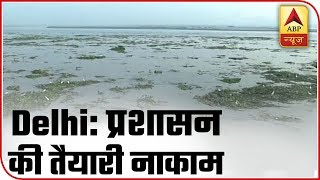 No Facilities Provided By Delhi Govt, Say People Of Madanpur Khadar   ABP News
