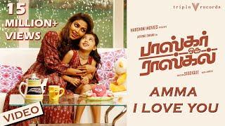Amma I Love You - Video Song   Bhaskar Oru Rascal   Amala Paul, Baby Nainika   Amrish