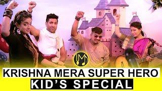 Krishna Mera Super Hero   CHANT BABY CHANT SERIES   Madhavas Rock Band   Jai Radha Madhav