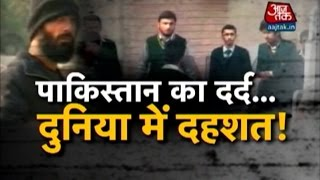 Deadliest terror attack in 10 years targets Peshawar Army Public School