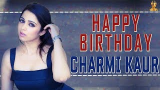 Charmme Kaur Birthday Special Video Full HD | Suresh Productions
