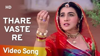 Thare Vaste Re Dhola (HD)   Batwara   Amrita Singh   Dimple Kapadia   Poonam Dhillon   Dharmendra
